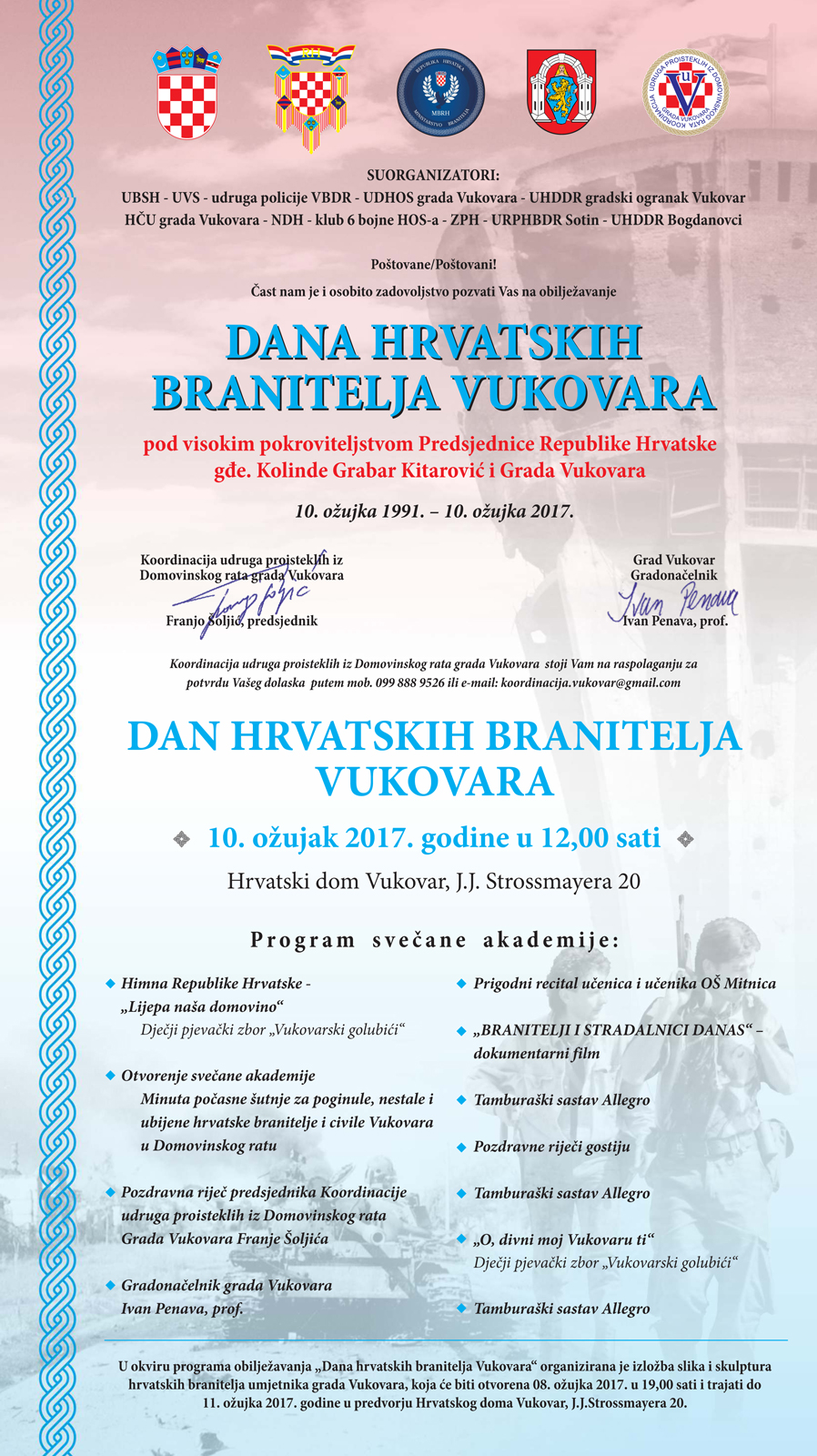 LokalnaHrvatska.hr Vukovar Dan hrvatskih branitelja-2017